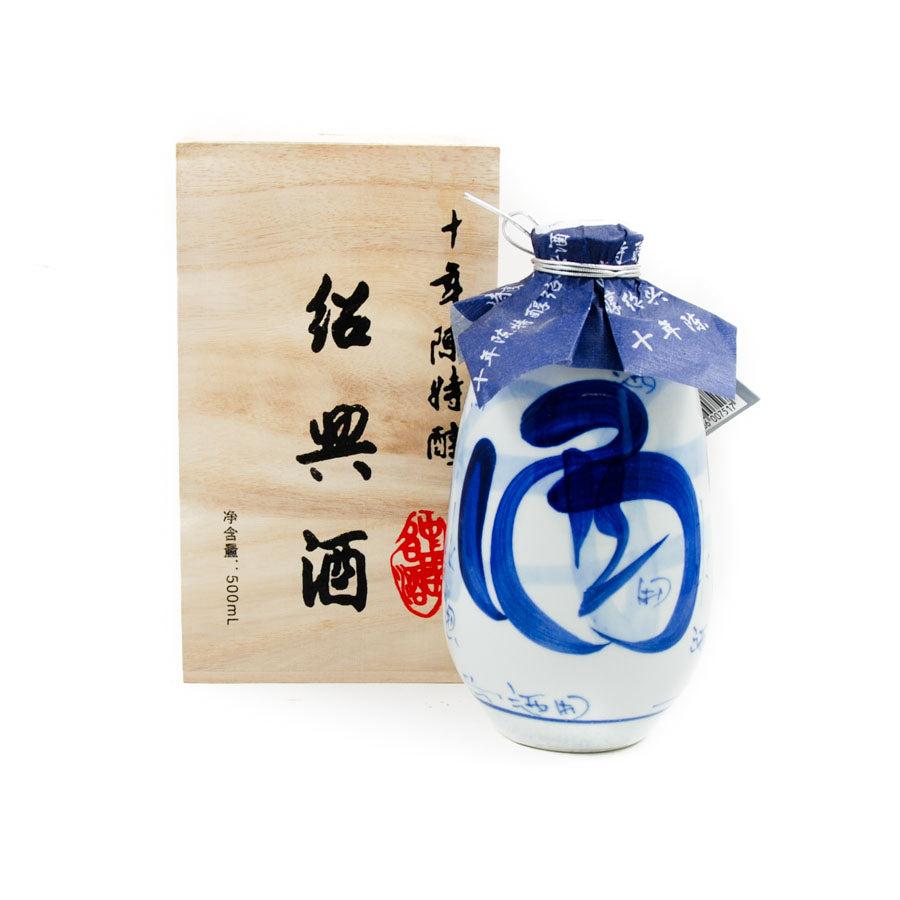 Pagoda Shaoxing Rice Wine - 10 Year Aged 500ml Ingredients Drinks Alcohol Japanese Food