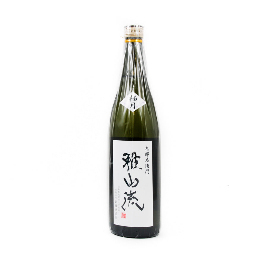 Shindo Junmai Daiginjo Gokugetsu Sake 720ml Ingredients Drinks Alcohol Japanese Food