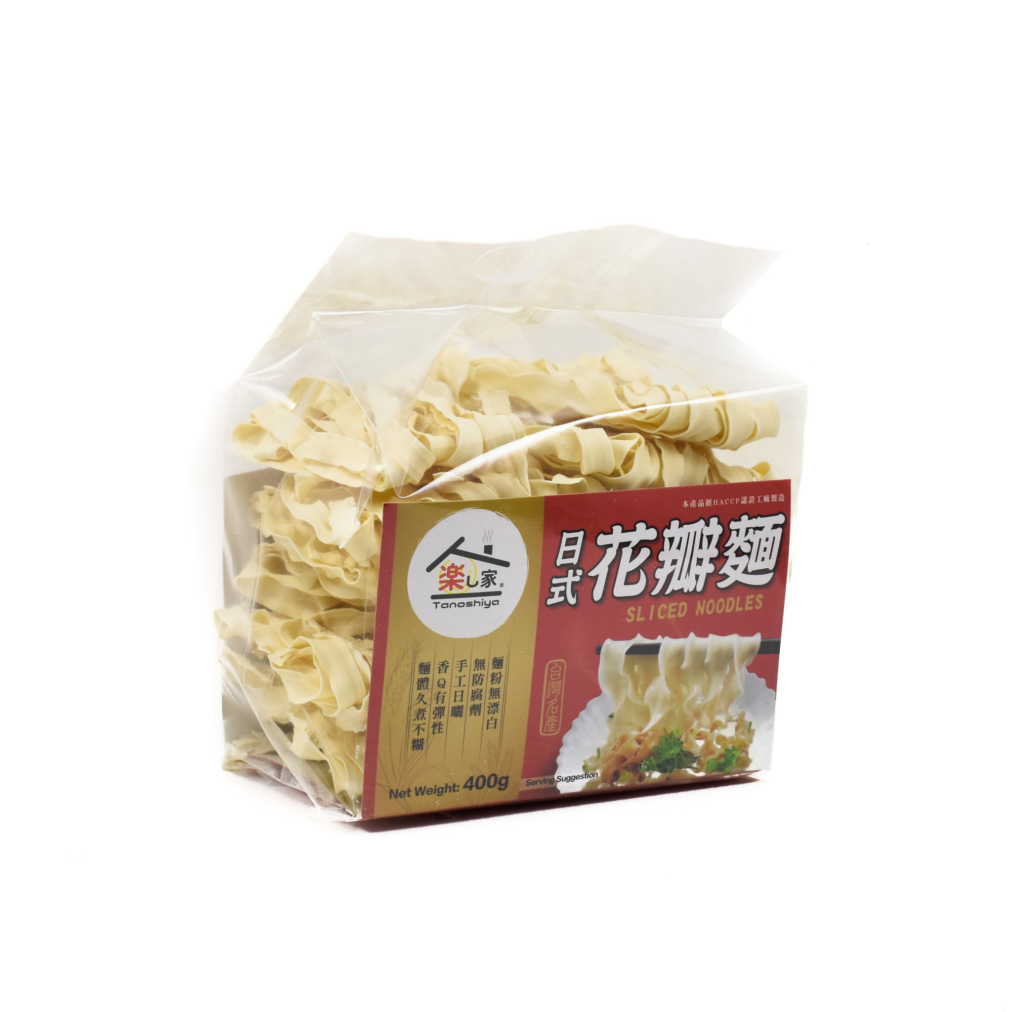 TW Taiwanese Dried Noodles 400g Ingredients Pasta Rice & Noodles Noodles