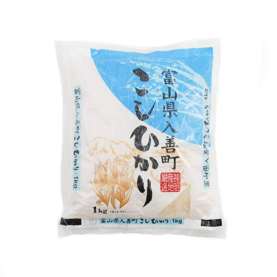 Toyama Koshihikari Japanese Grown Rice 1kg Ingredients Pasta Rice & Noodles Rice Japanese Food