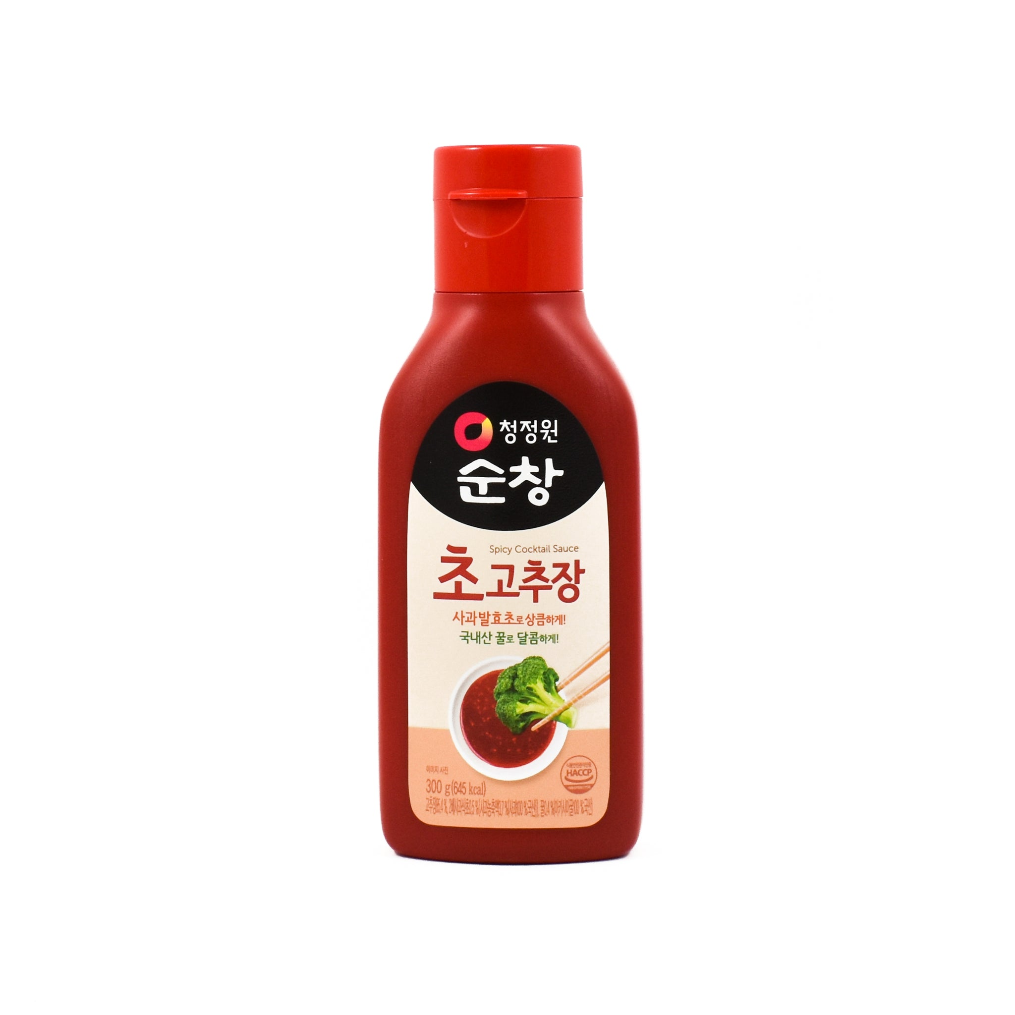 Vinegared Gochujang