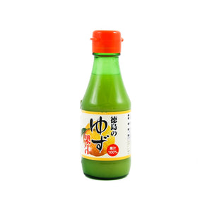 Pure Yuzu Juice