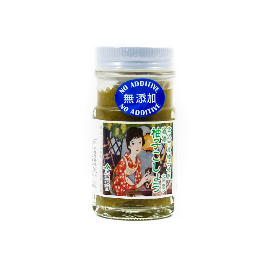Yuzu Kosho 50g Ingredients Sauces & Condiments Asian Sauces & Condiments Japanese Food