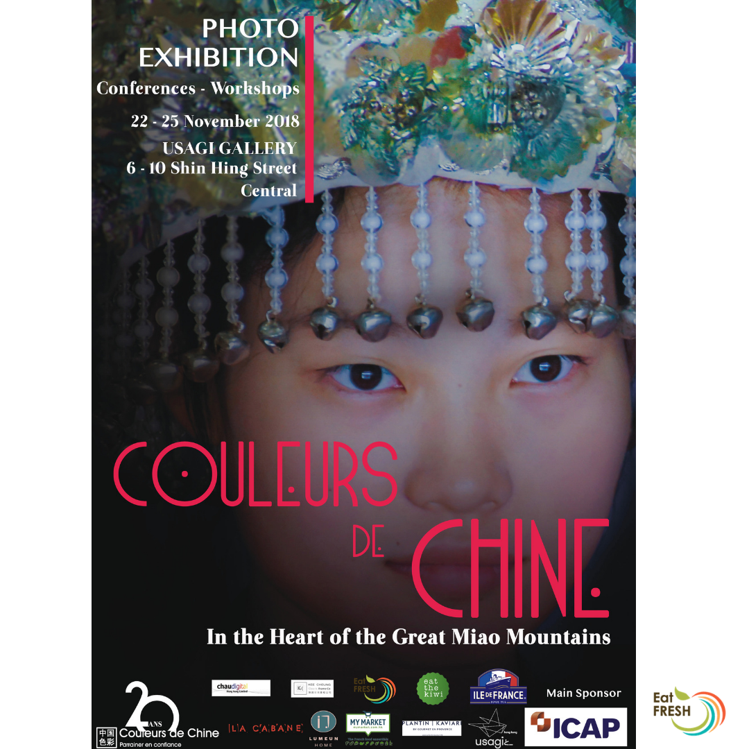 22-25 November ~ Couleurs de Chine - In the heart of the great Miao mountains photo exhibition