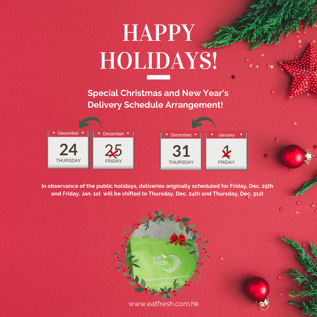 Special Delivery Arrangement - Christmas and New Year's Day