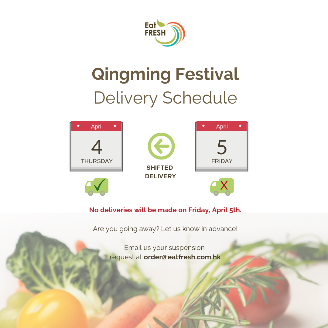 No delivery on Friday, April 5th