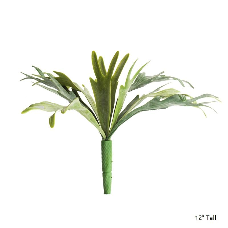 "Artificial Plant Large Glossogyne Stem Set 12"" Tall RusticReach"
