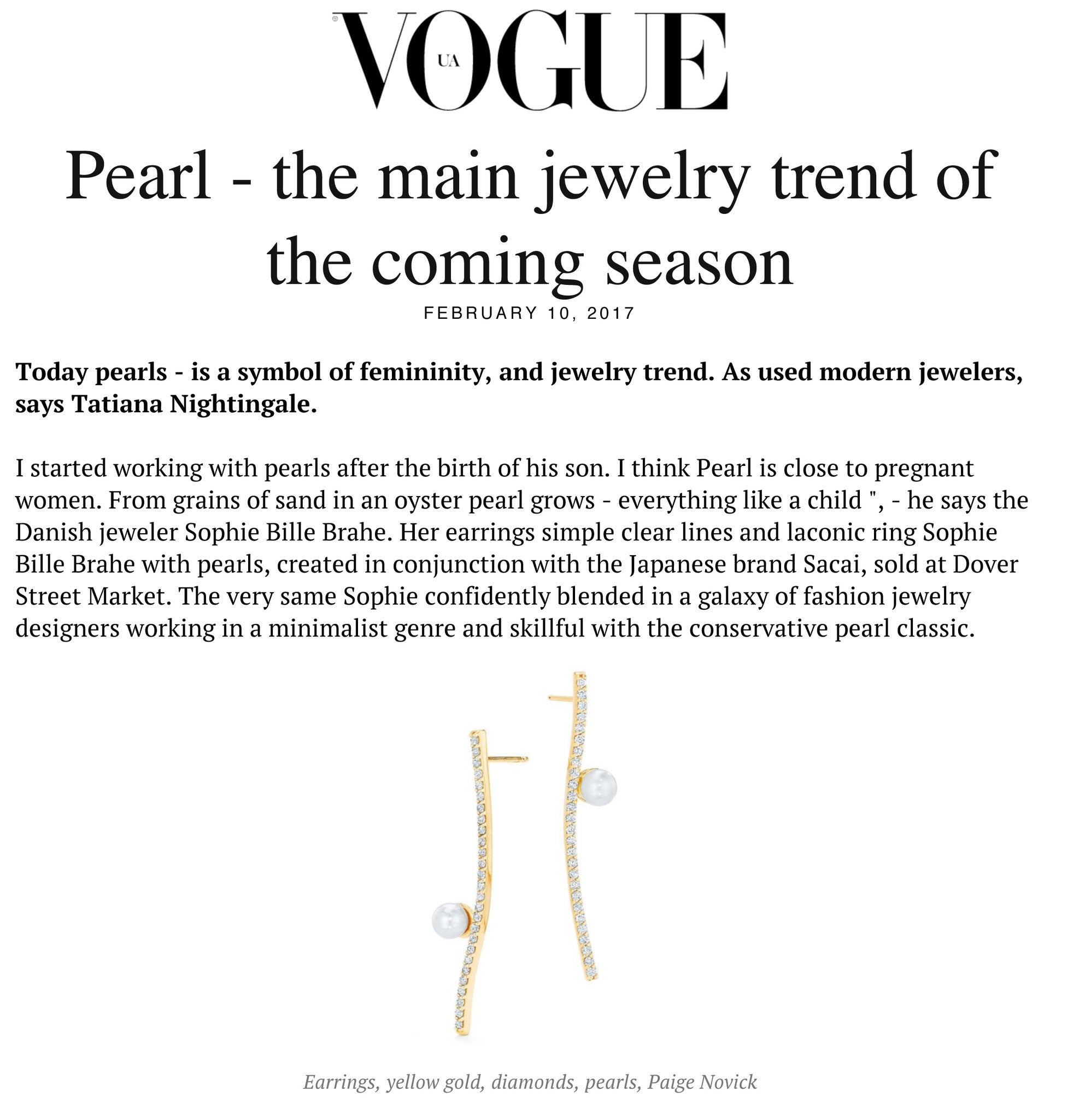 Merci, Vogue.au!