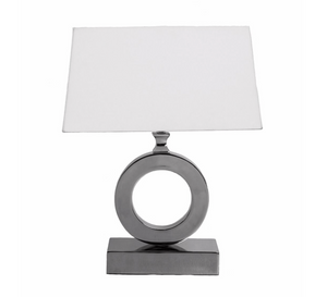 Nickel Halo Table Lamp Cream