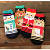 Image of 4 pairs Happy Holiday Funny Women Socks