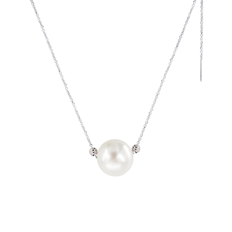 White South Sea Pearl Adjustable Necklace in 14K White Gold