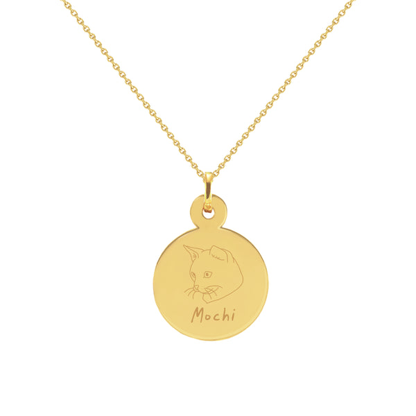 Cat Art Yellow Gold Disc Necklace