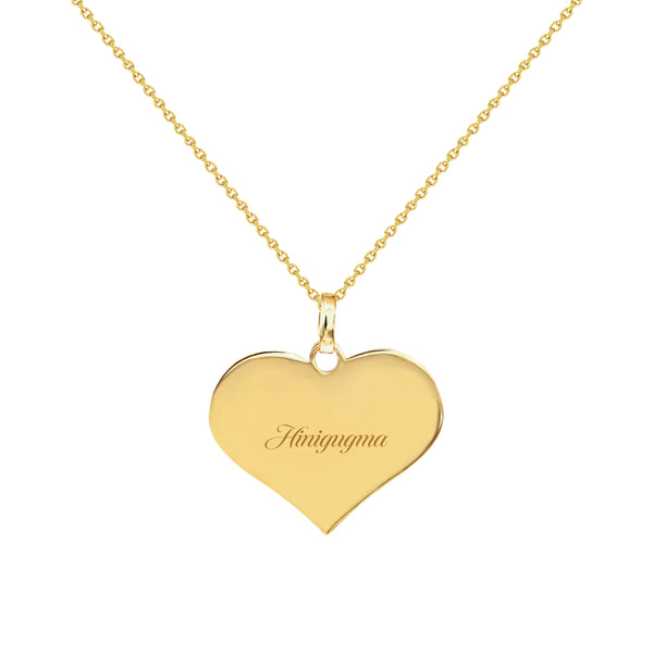 Hinigugma Gold Heart Necklace