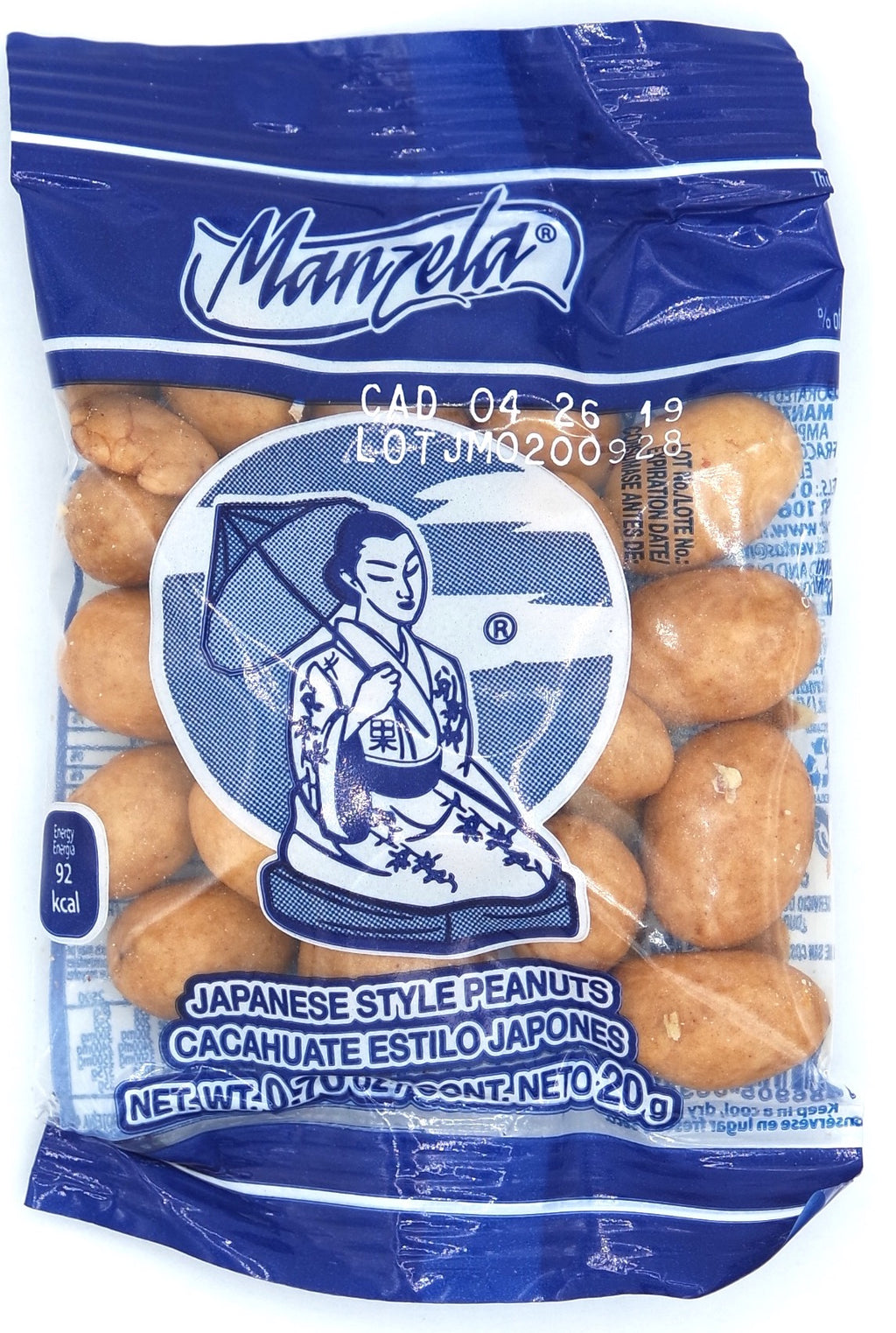 Manzela Mini Japones Peanut .7oz 50 ct
