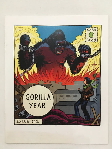 Gorilla Year Comic Issues: #1-2