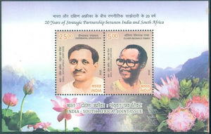 India 2018 South Africa Joints Issue 2v + M/s