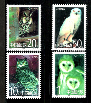 Asia - Stamps & FDCs