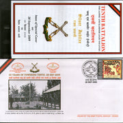 India APO Covers