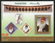 Pakistan - Stamps & FDCs
