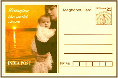 Meghdoot Post Cards
