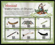 Music & Musical Instrument