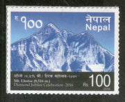 Nepal - Stamps & FDCs
