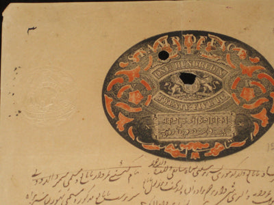 East India Stamp Papers