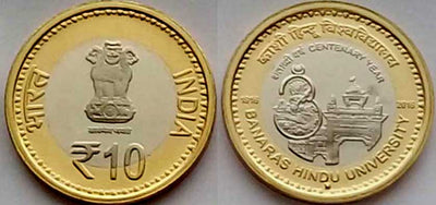 Indian Coins - Commemorative