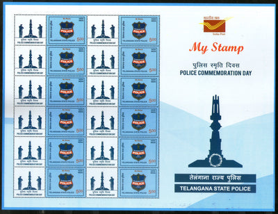 India My Stamp Sheetlets & Stamps
