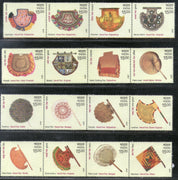 India MNH Stamps & Sets