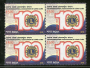 Rotary & Lion's International