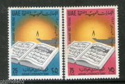 Middle East - Stamps & FDCs