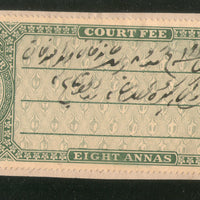 India Fiscal Bharatpur 8 As Court Fee TYPE 4 KM 54 Court Fee Revenue Stamp #101A - Phil India Stamps