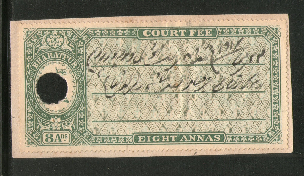 India Fiscal Bharatpur 8 As Court Fee TYPE 4 KM 54 Court Fee Revenue Stamp #101C - Phil India Stamps