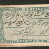 India Fiscal Bharatpur 8 As Court Fee TYPE 4 KM 54 Court Fee Revenue Stamp #101D - Phil India Stamps