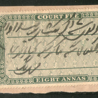 India Fiscal Bharatpur 8 As Court Fee TYPE 4 KM 54 Court Fee Revenue Stamp #101E - Phil India Stamps