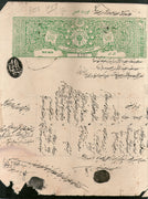 India Fiscal Tonk State 8 As Coat of Arms Stamp Paper TYPE 55 KM 556 # 10258A