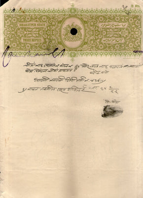 India Fiscal Bharatpur State 3 Rs. Stamp Paper T23 KM549 Court Fee Revenue # 10292B
