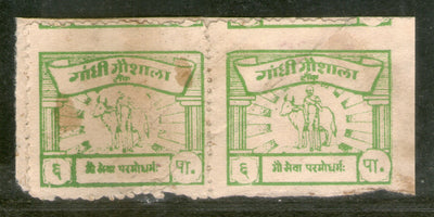 India 6ps Gandhi Gaushala Tonk Charity Label Pair Extremely RARE # 1032