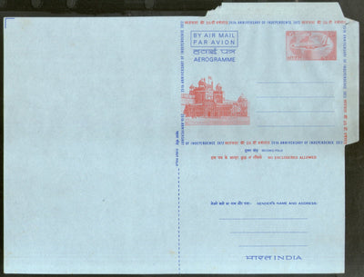 India 1972 85p Red Fort Aerogramme Air Letter Jain-ALS64 Mint Postal Stationary # 10335