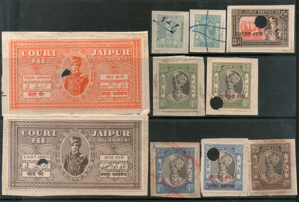 India Fiscal Jaipur State 10 Different Court Fee Revenue Stamps # 103 - Phil India Stamps