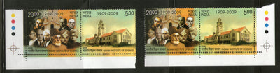 India 2008 Indian Institute of Science Two Side Traffic Light Set Phila-2425 MNH # 1040