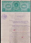 India Fiscal Andhra Pradesh State 60p Copy Stamp Paper Court Fee Revenue # 10445K