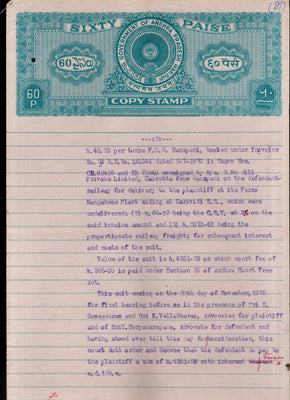 India Fiscal Andhra Pradesh State 60p Copy Stamp Paper Court Fee Revenue # 10445M