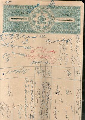 India Fiscal Bhopal State Provisional 1An 6ps on Rs.20 Stamp Paper Type 30 Revenue Court Fee # 10449D