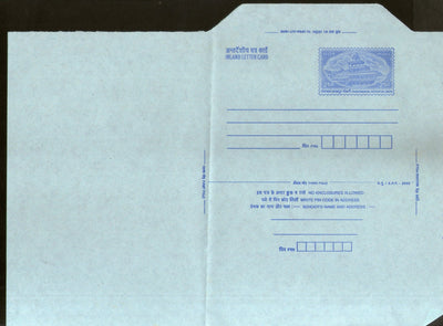 India 2002 250p SPP Panchmahal Inland Letter Card MINT # 10502