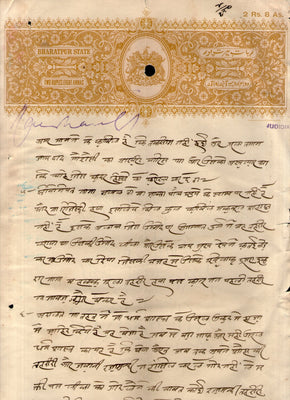 India Fiscal Bharatpur State 2R8As Stamp Paper T23 KM548 Court Fee Revenue # 10508A