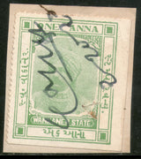 India Fiscal Wankaner State 1 An King Court Fee Type 18 KM 181 Revenue Stamp # 0107D - Phil India Stamps