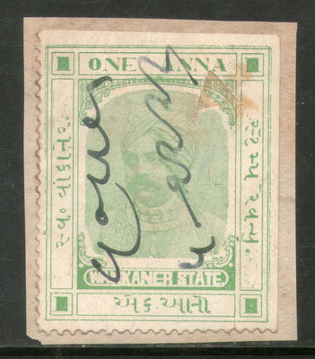 India Fiscal Wankaner State 1 An King Court Fee Type 18 KM 181 Revenue Stamp # 0107E - Phil India Stamps