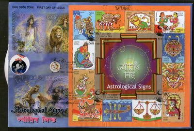 India 2010 Astrological Signs Phila- 2588 M/s on Private FDC # 10822-12